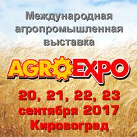 agroexpo 200x200 ru