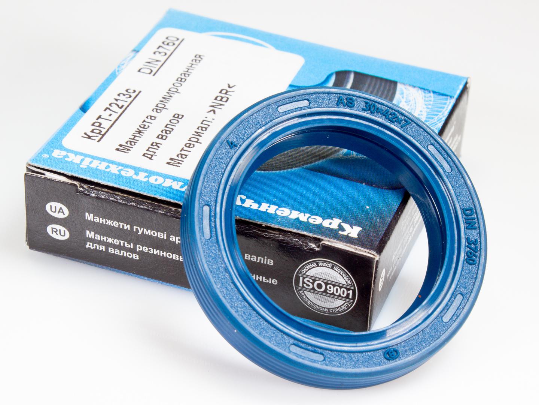 A 36,0 x 62,0 x 7,0 mm NBR 1 St. Radial-Wellendichtring DIN 3760