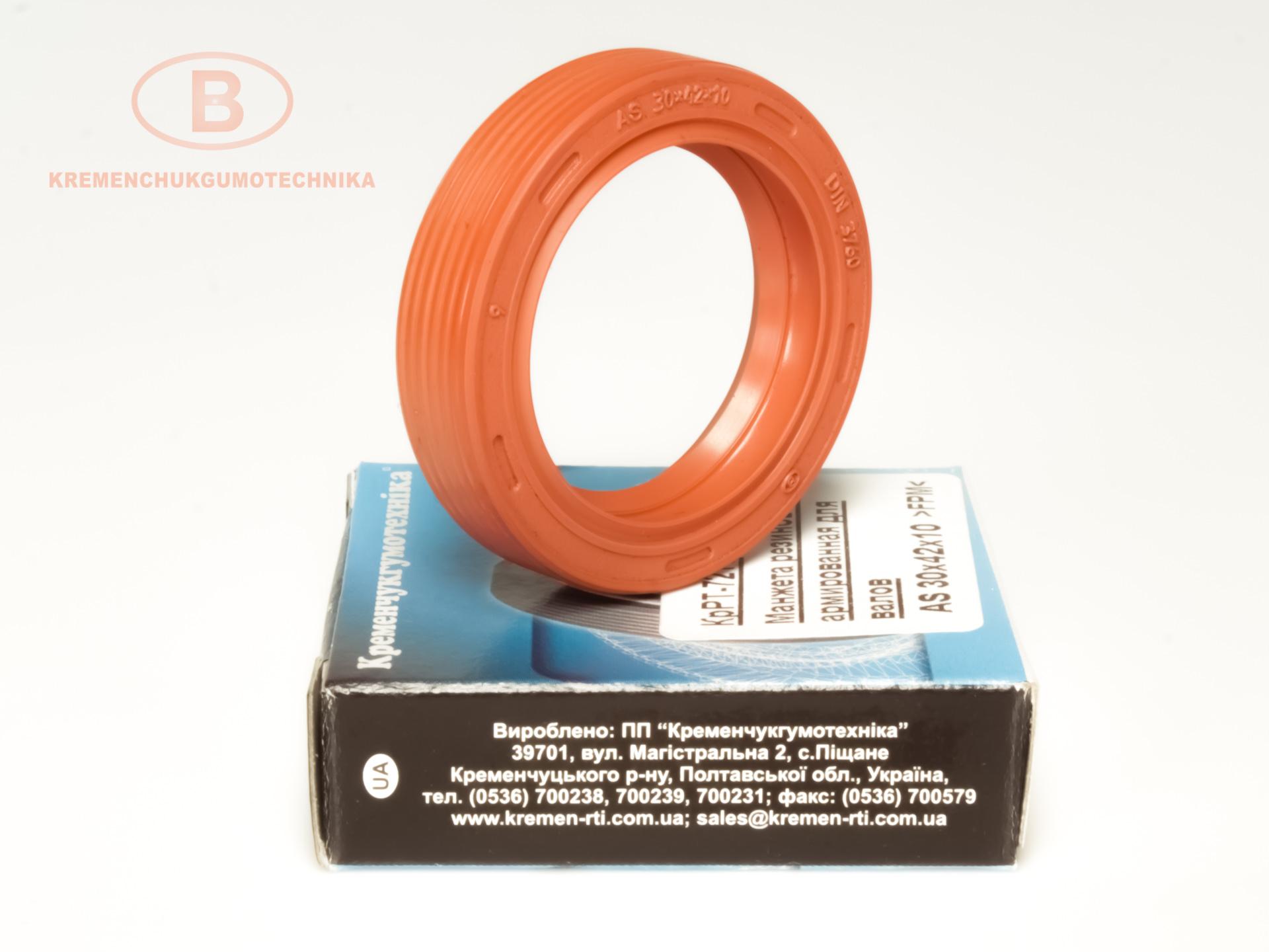 Radial-Wellendichtring DIN 3760 AS 17,0 x 32,0 x 7,0 mm NBR 1 St.