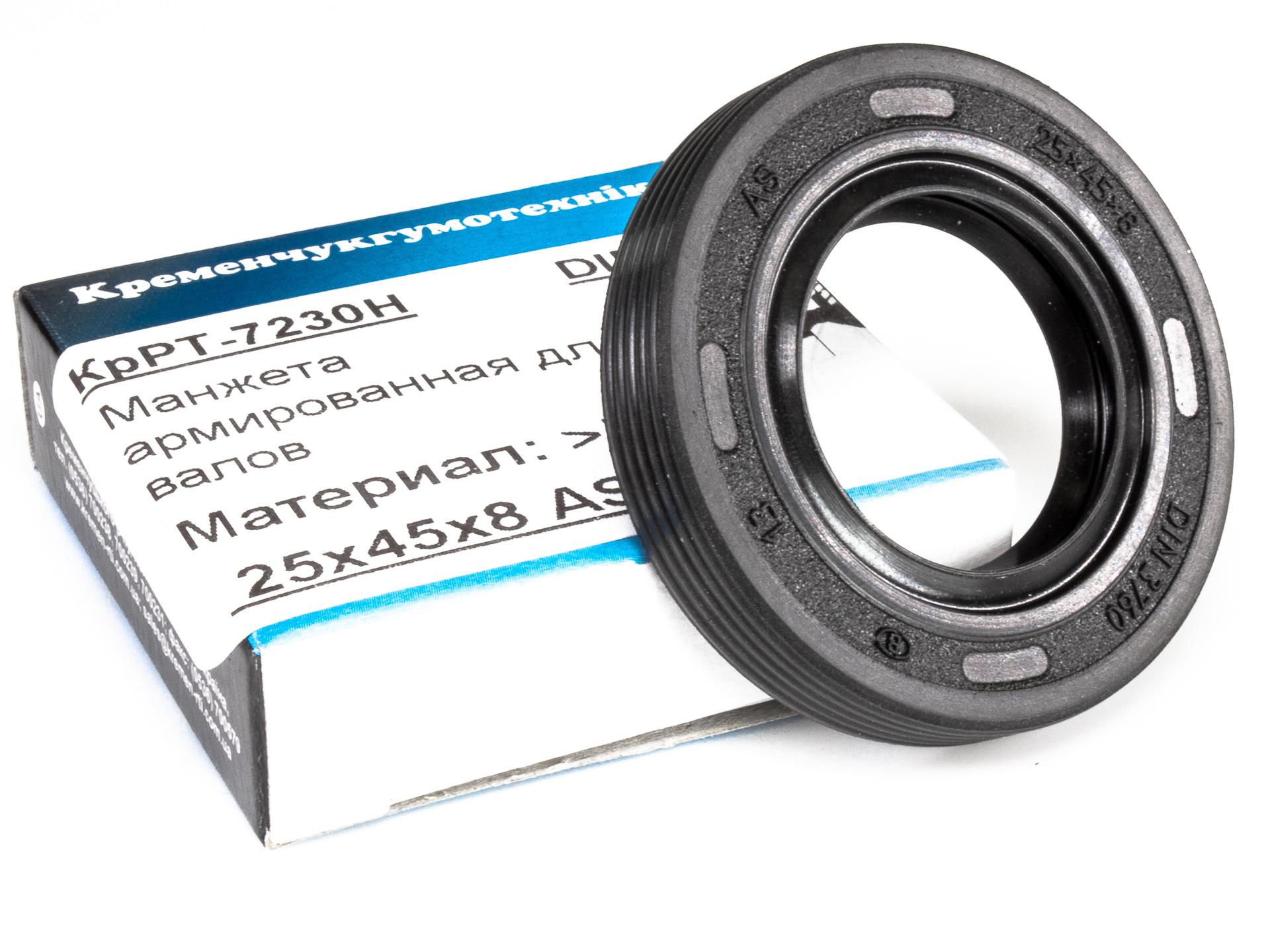 Radial-Wellendichtring DIN 3760 1 St. AS 13,0 x 26,0 x 7,0 mm NBR