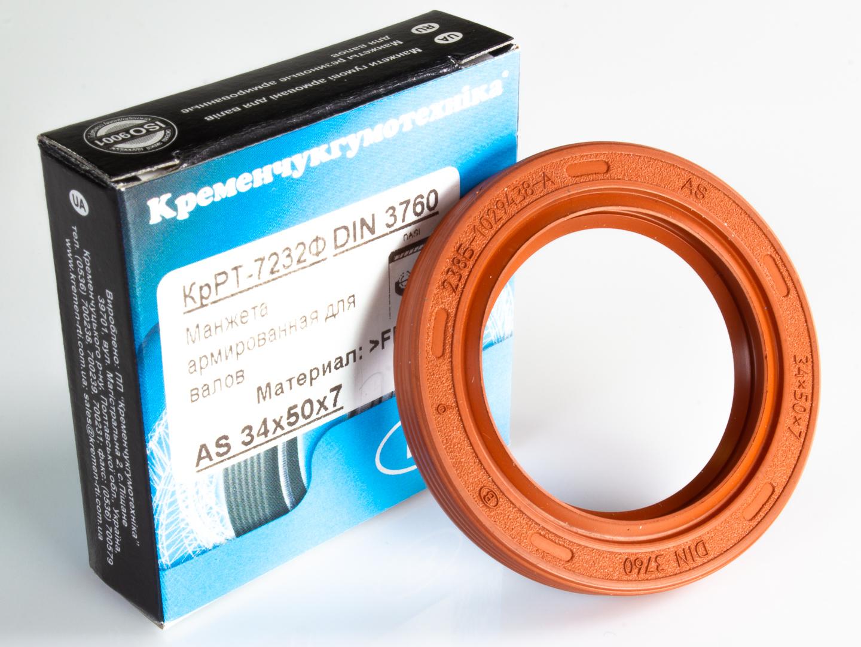 1 St. AS 20,0 x 47,0 x 10,0 mm NBR Radial-Wellendichtring DIN 3760