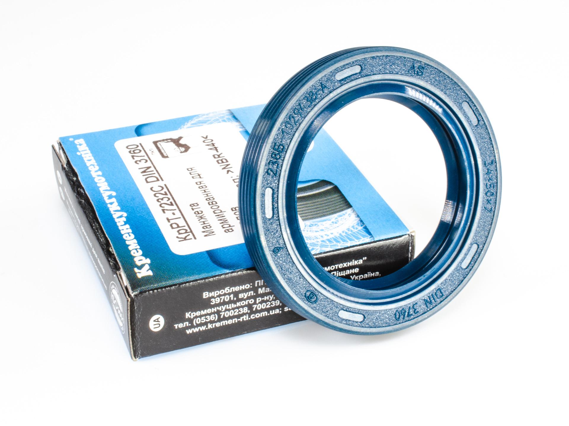 Radial-Wellendichtring DIN 3760 AS 20,0 x 47,0 x 10,0 mm NBR 1 St.